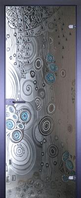 abstrakta-peskostruj